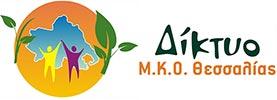 Δίκτυο ΜΚΟ Θεσσαλίας